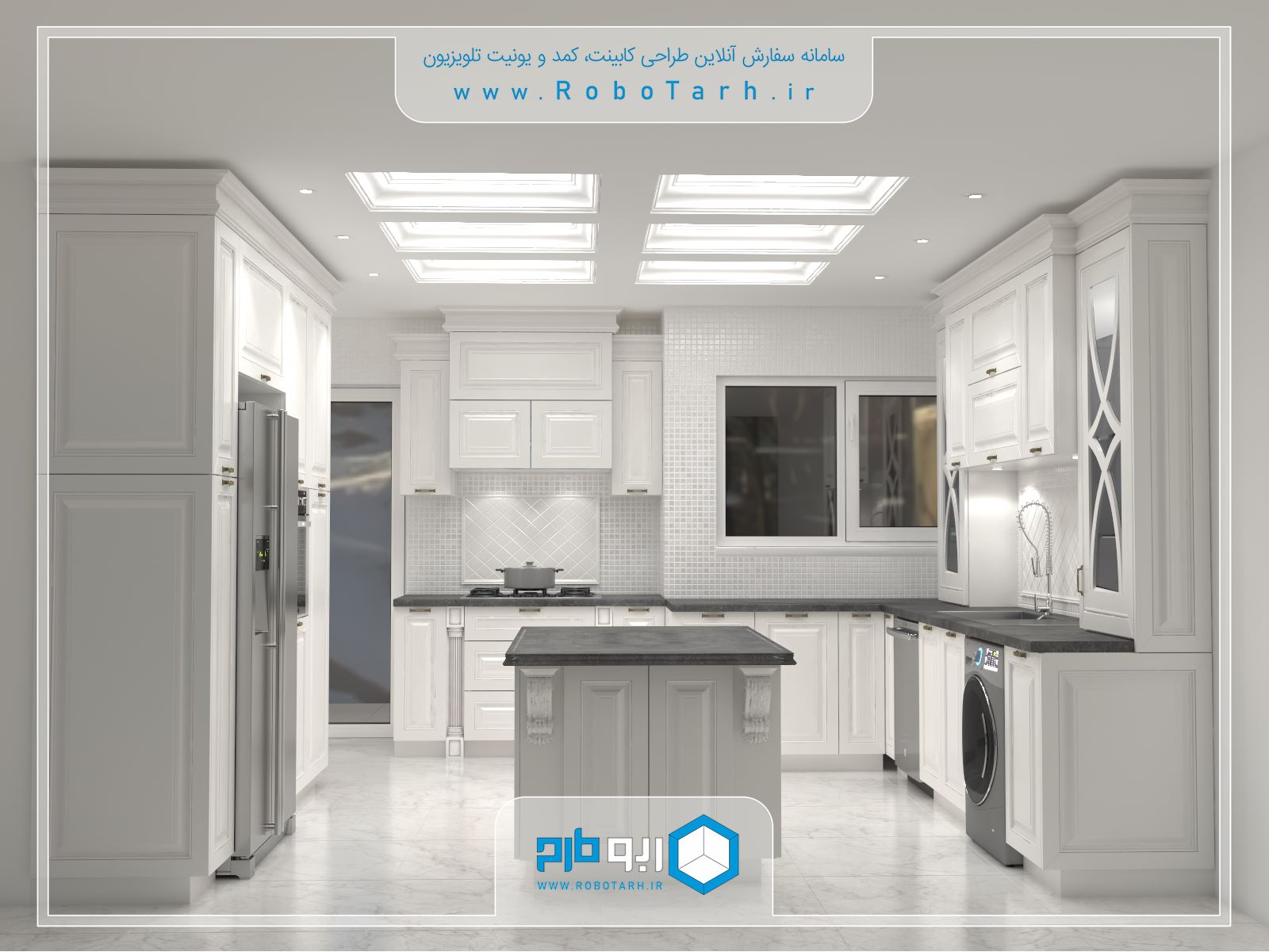 کابینت آشپزخانه با چیدمان U شکل
