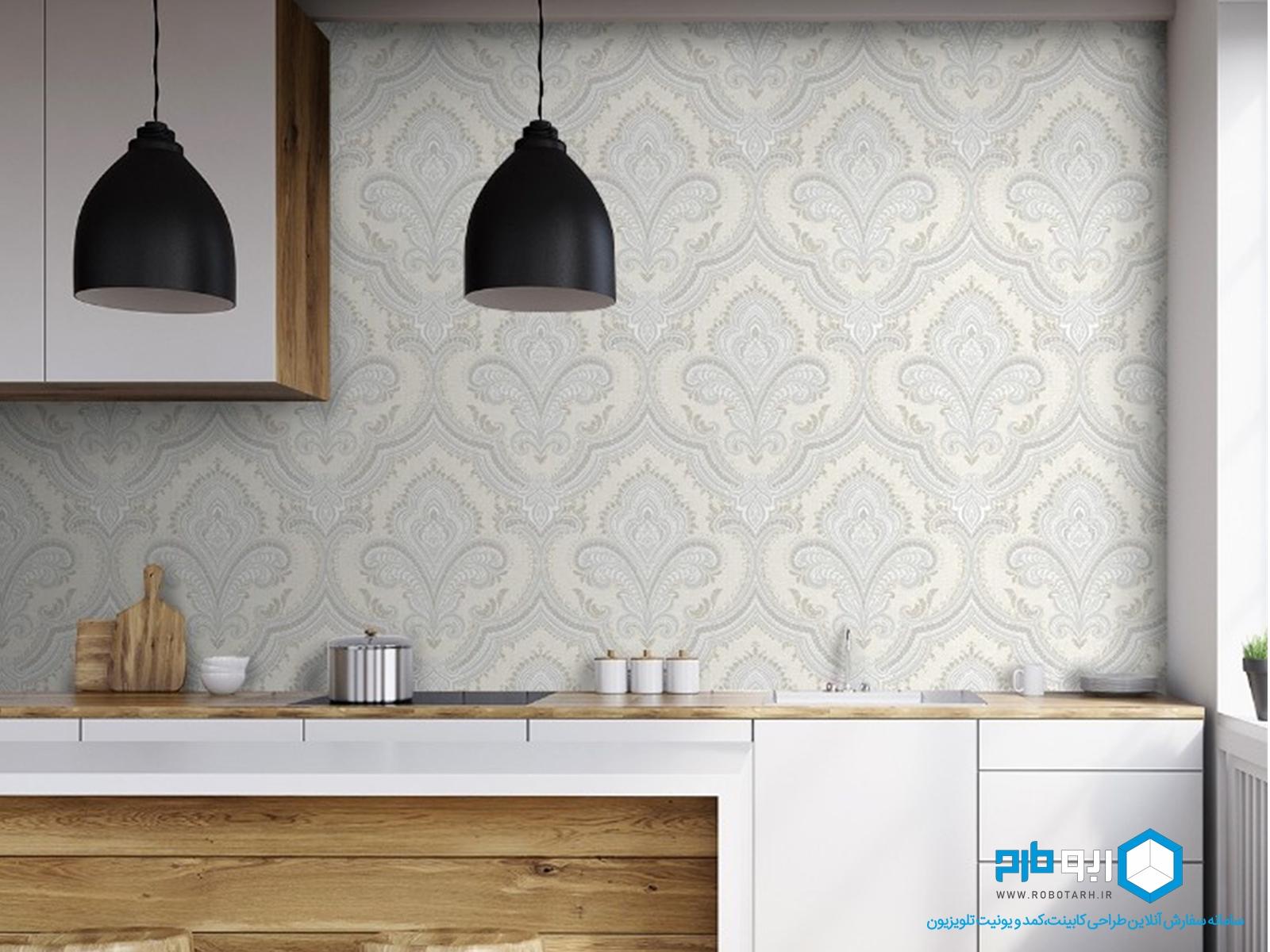 کاغذ دیواری آشپزخانه