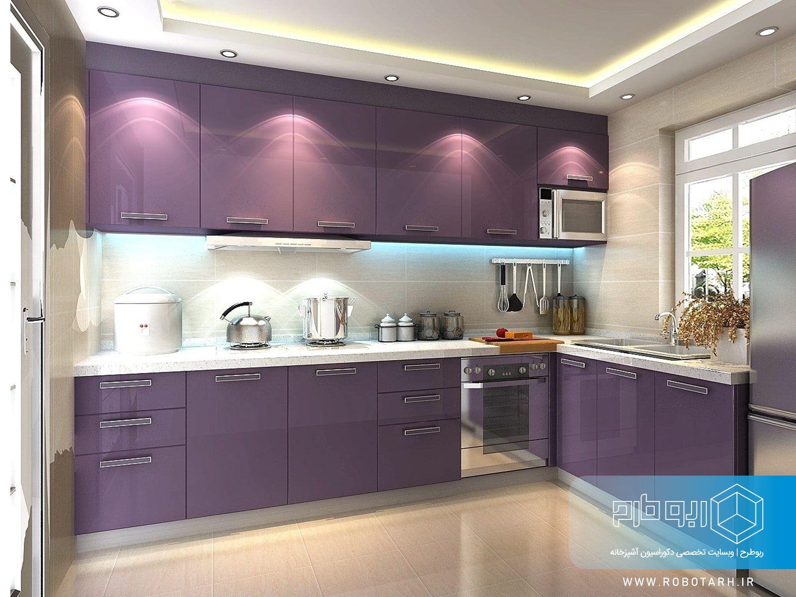 رنگ بنفش برای دکور آشپزخانه