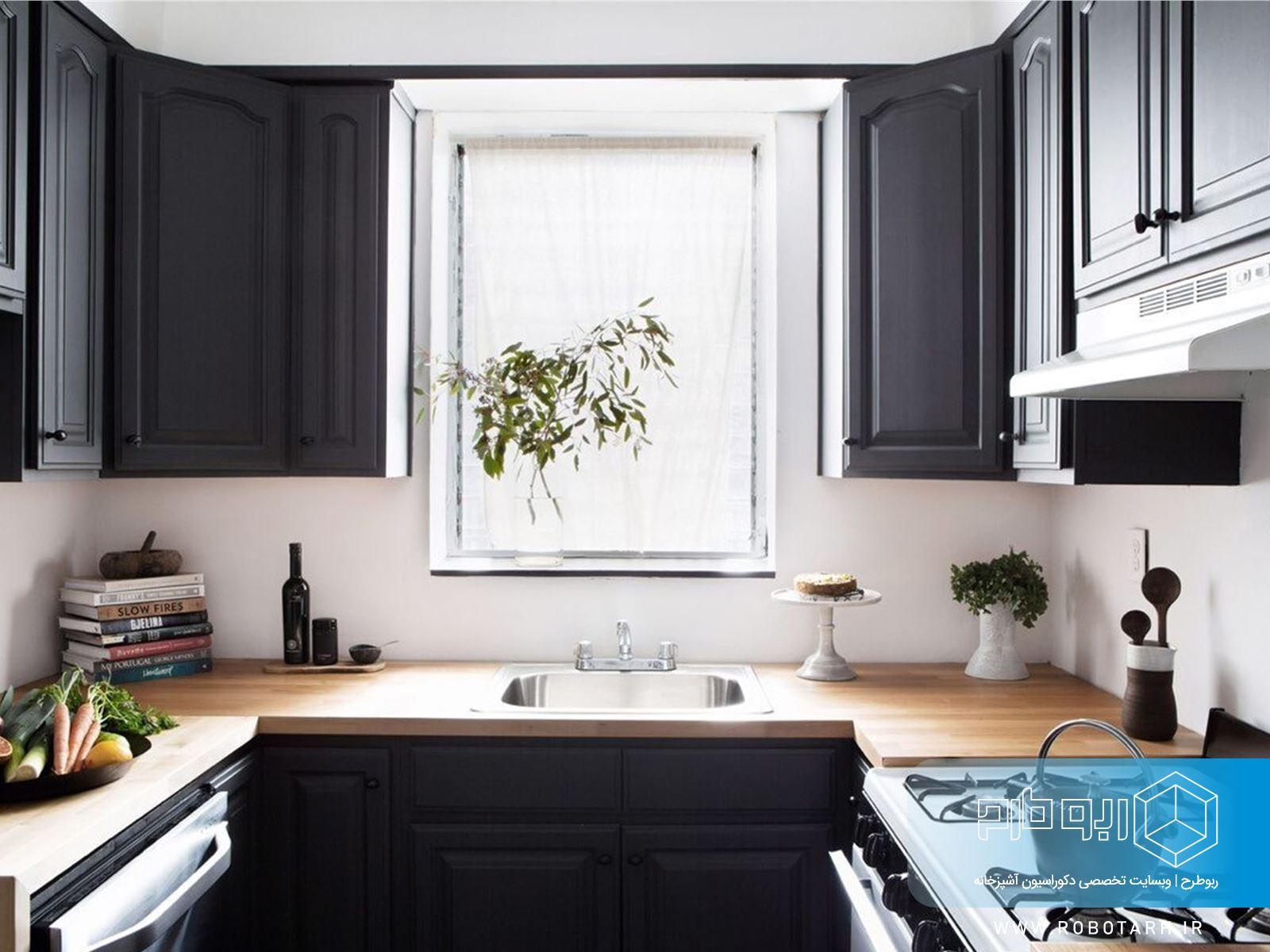 آشپزخانه یو شکل