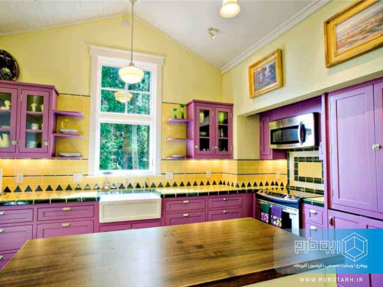 ترکیب کابینت آشپزخانه زرد و بنفش